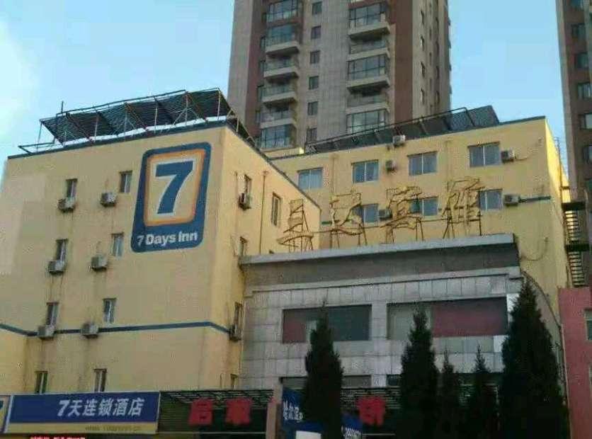 开发区七天酒店